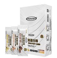 5重蛋白、營養飽腹4小時,muscletech 肌肉科技 乳清蛋白棒 12支