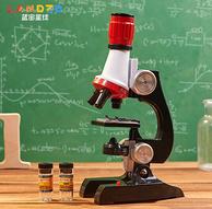 1200倍:LANDZO/藍宙 高倍兒童顯微鏡