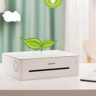 8日0點:Lenovo/聯想 小新 黑白激光打印機LJ2268W