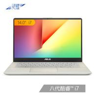 ASUS 華碩 靈耀S 2代 14英寸筆記本電腦(i7-8565U、8G、256G、MX150 2G)