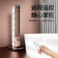 白菜價!Whirlpool/惠而浦 WF-TR2002K 室內塔式加濕取暖器