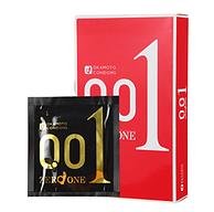 日本進口,200%潤滑液量,岡本001 超薄避孕套0.01 3只裝