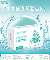 宝岛眼镜旗舰店发货 可戴半年:台湾 sap 隐形眼镜 半年抛 2片