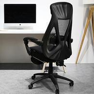 Plus會員專享,160度躺:2張 Hbada/黑白調 人體工學電腦椅077BSJ