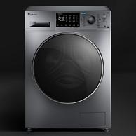 7日0點:LittleSwan 小天鵝 水魔方 TG100V86WMDY5 10公斤 滾筒洗衣機