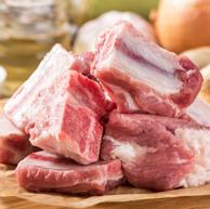 北京奧運會豬肉供應商、8斤:千喜鶴 豬無頸前排 1kgx4件