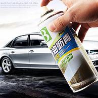去污去油印、不伤车漆:Botny/保赐利 柏油沥青清洁剂B-1108 450ml