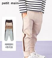 日本人氣品牌 A類,petit main 兒童純棉運動長褲 4色