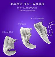 一體飛織鞋面:必邁  男女運動鞋