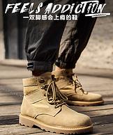 4.9分 白宇同款 真皮制作:森馬 牛反絨皮馬丁靴