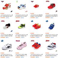 專區白菜價 斷碼清倉:當當 百麗旗下童鞋 促銷