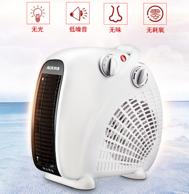 30萬4.9分好評、1秒速熱:AUX 奧克斯 NFJ-200A2 暖風機