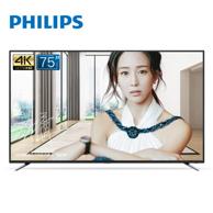 1日0点: PHILIPS 飞利浦 75PUF6393/T3 75英寸 4K 液晶电视