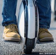 小米生態鏈、續航15km:Ninebot/九號 One A1單輪智能 電動平衡車