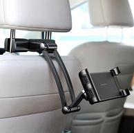 Plus會員專享、可放平板:ROCK/洛克 車載手機支架