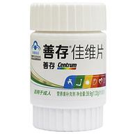 阿里健康大藥房:30片x3瓶 善存 R 佳維片 多種維生素礦物質片