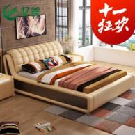 忆斧至家 软体皮艺床 框架结构 (1.8米皮床+椰棕床垫+2柜)