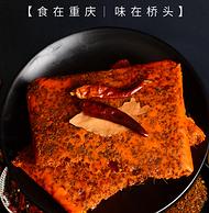 4.9分:橋頭 麻辣牛油火鍋底料 160gx2袋