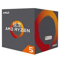 AMD 銳龍 Ryzen 5 2600X 處理器