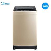 Midea 美的 MB90S61DQCG 變頻 波輪洗衣機 9kg