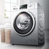 低于618、4日0點:Hisense 海信 XQG100-S1228F 10kg 變頻 滾筒洗衣機