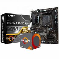 AMD 銳龍R5 1400+微星B350M PRO VD PLUS板U套裝