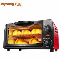九陽 10升 迷你家用電烤箱 機械式KX-10J5升級款