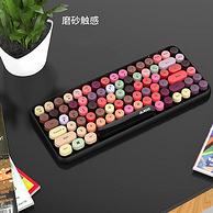 黑爵 AJAZZ 308i 彩虹色 圓形朋克84鍵無線藍牙鍵盤
