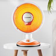 長虹 臺式家用小太陽電暖器
