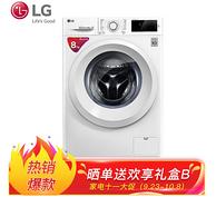 0點:LG 8kg 變頻 滾筒洗衣機 WD-L51TNG20