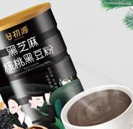 南京農業大學研制,谷初源 黑芝麻核桃黑豆粉600g