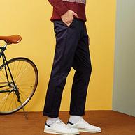 清倉、商場同款:美特斯邦威 男士 休閑長褲