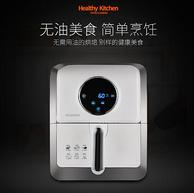 低溫解凍+大屏觸控+無油:HYUNDAI 現代 LF-8516 智能無油液晶空氣炸鍋 3L