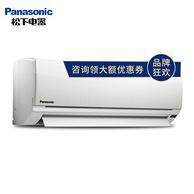 無電輔熱:Panasonic 松下 SA13KH2-1(KFR-36GW/SH2-1) 1.5匹 定頻 壁掛式空調