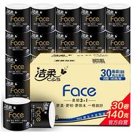 20点开始:C&S 洁柔 黑Face 卷纸 4层140gx30卷x4件
