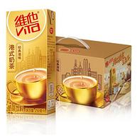 ViTa 维他奶 维他港式奶茶饮料 250mlx12盒x4件