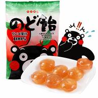 日本进口、润喉止咳:大仓 熊本苹果味硬糖 90gx12件