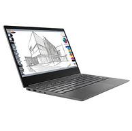 Lenovo 聯想 威6 Pro 14英寸筆記本電腦(i5-8265U、8GB、512GB、R540x)