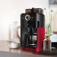 德國紅點設計獎:PHILIPS/飛利浦 全自動磨粉咖啡機HD7762/50