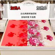 左右獨立控溫、電路保護:睡得香 電熱毯1.8x1.5米
