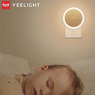 移動端、小米生態鏈:Yeelight 智能感應小夜燈 插電版