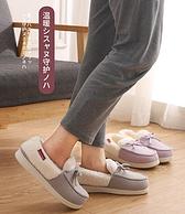 4.9分 1300g绒毛 防滑:doppio 包跟棉拖鞋