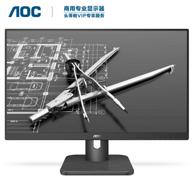 AOC X23E1H 22.5英寸 AH-IPS顯示器