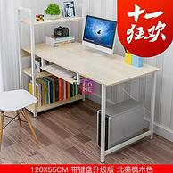 物植 120x55CM 简易电脑桌书桌家用ZT-15H