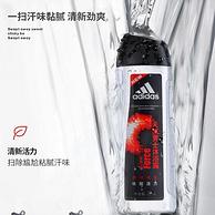 Adidas/阿迪达斯 天赋男士沐浴露400ml+250ml