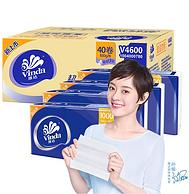 Vinda 維達 超韌卷紙 3層100gx40卷x2件 +手帕紙1件