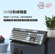SBARDA/思巴達 黑色 青軸藍灰色PBT鍵帽 有線無光版機械鍵盤