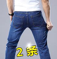 26万4.8分 买1送1,战线狼 男士牛仔裤 2条