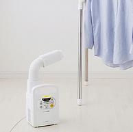 烘鞋烘被子、抑菌除螨:IRIS/爱丽思 小型烘干机 二代FK-C2C