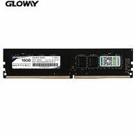 值哭!三星顆粒,京東Plus: Gloway/光威 戰將系列 16GB DDR4 3000頻率 臺式機內存